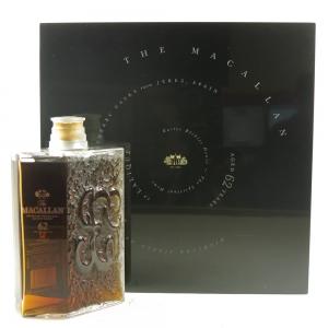 Macallan 62 Year Old Lalique Decanter / The Spiritual Home