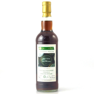 Springbank 1992 Da Mhile Single Cask 20 Year Old #237 / Lost and Found