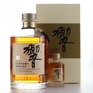 Hibiki Golden Box Edition 70cl & 5cl