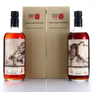Karuizawa 1981 31 Year Old #4961 & 1995 16 Year Old #5006 2 x 70cl / Shinanoya Private Cask 5th Anniversary
