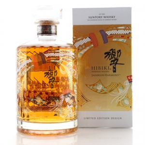 Hibiki Japanese Harmony 30th Anniversary Limited Edition 75cl / US Import