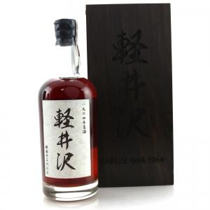 Karuizawa 1964 Single Cask 48 Year Old #3603 / Wealth Solutions