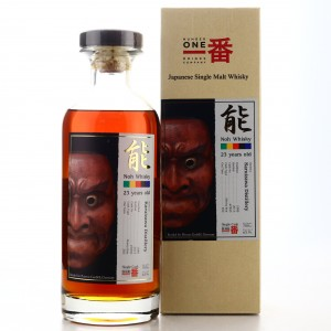 Karuizawa 1989 Noh Single Cask 23 Year Old #7893 / Prineus GmbH