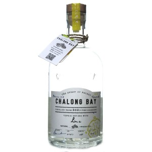 Chalong Bay Lime Infused Fine Spirit