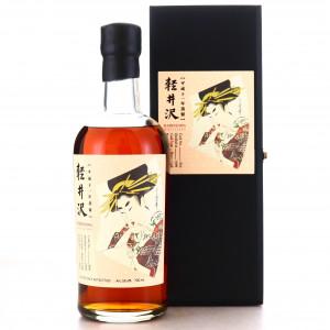 Karuizawa 1999 Single Sherry Cask #866 / Miyaki Odori Geisha Label