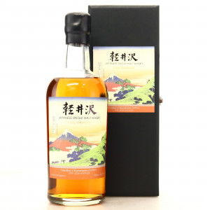 Karuizawa 1999-2000 Cask Strength 26th Edition