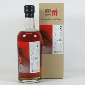 Karuizawa 1981 33 Year Old Single Cask Front