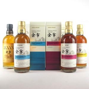 Yoichi Single Malt Collection 4 x 50cl