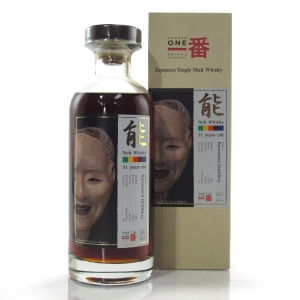 Karuizawa 1981 Noh Single Cask 31 Year Old #4333 / Belgium Exclusive