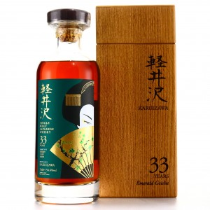 Karuizawa 33 Year Old Sherry Cask #8908 / Emerald Geisha