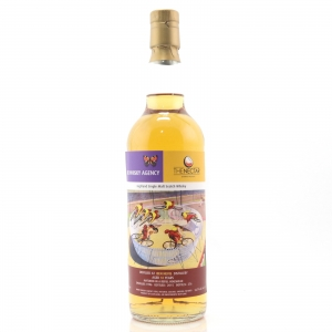 Ben Nevis 1996 Whisky Agency 18 Year Old / The Nectar