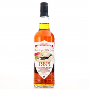 Bowmore 1995 Whisky Fässle 18 Year Old / Malt Monkey