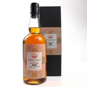 Hanyu 2000 Single Cask #923